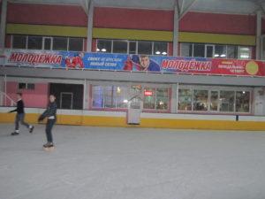Лед катка аквапарка Осьминожек.